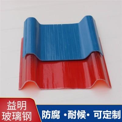 直销FRP防腐板价格 厂家直销玻璃钢瓦价格 厂家FRP防腐板