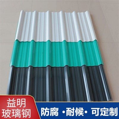 apvc塑料 pvc彩钢瓦定制 pvc塑钢屋面塑钢瓦防腐瓦