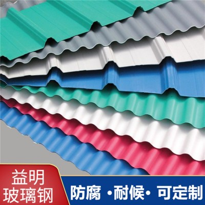 pvc彩钢瓦定制 pvc塑钢屋面塑钢瓦防腐瓦 apvc塑料