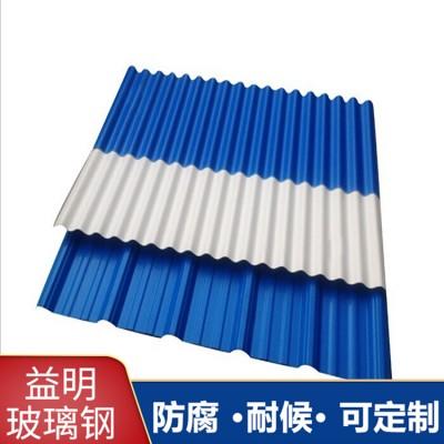 pvc塑钢屋面塑钢瓦防腐瓦 apvc塑料 pvc彩钢瓦定制