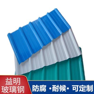 pvc彩钢瓦厂家定制 pvc塑钢屋面塑钢瓦防腐瓦 apvc塑料价格