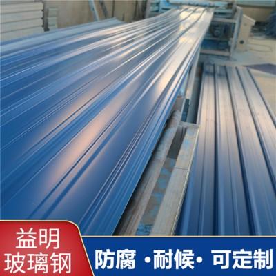 pvc塑钢屋面塑钢瓦防腐瓦价格 apvc塑料价格 pvc彩钢瓦厂家定制