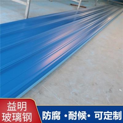 apvc塑料价格 pvc彩钢瓦厂家定制 pvc塑钢屋面塑钢瓦防腐瓦价格