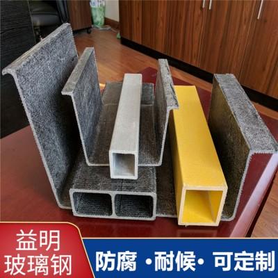 厂家直销玻璃钢拉挤型材 玻璃钢方管圆管价格 防腐绝缘