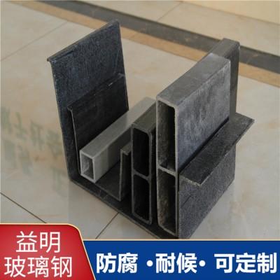厂家直销玻璃钢拉挤型材 直销玻璃钢方管圆管价格 防腐绝缘