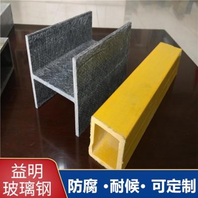 厂家直销玻璃钢方管圆管价格 防腐绝缘 厂家直销玻璃钢拉挤型材