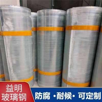 南京厂家定制玻璃钢平板 耐腐蚀胶衣平板 FRP玻璃钢卷板