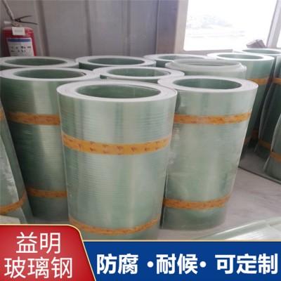 耐腐蚀胶衣平板 FRP玻璃钢卷板 南京厂家定制玻璃钢平板