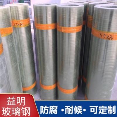 耐腐蚀胶衣平板 FRP玻璃钢卷板 江苏厂家定制玻璃钢平板