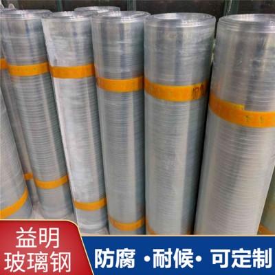 FRP玻璃钢卷板价格 江苏厂家定制玻璃钢平板 耐腐蚀胶衣平板
