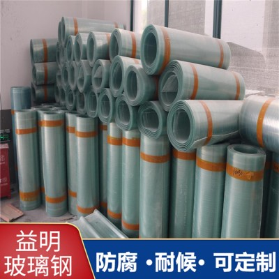 上海厂家定制玻璃钢平板 耐腐蚀胶衣平板 FRP玻璃钢卷板价格