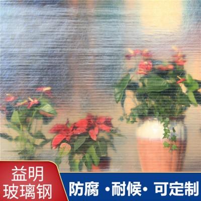 耐腐蚀胶衣平板 FRP玻璃钢卷板价格 上海厂家定制玻璃钢平板