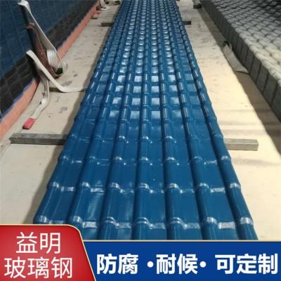 上海apvc塑料pvc彩钢瓦定制pvc塑钢屋面塑钢瓦防腐瓦