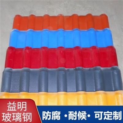 南京pvc彩钢瓦定制pvc塑钢屋面塑钢瓦防腐瓦apvc塑料