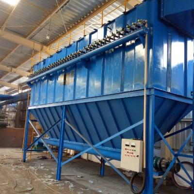 高温锅炉除尘器 小型脉冲式除尘设备 单机工业布袋式除尘机