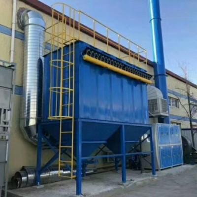 供应 高温布袋除尘器 脉冲式锅炉布袋除尘器 皮革厂印刷除尘设备