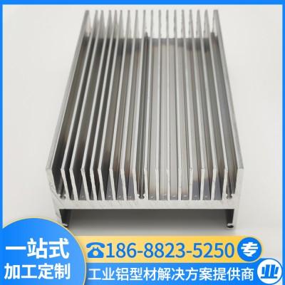 散热片 散热器型材 工业铝型材 汇冕铝业