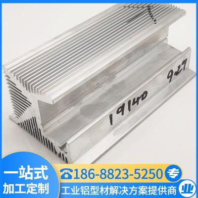 梳子散热器铝型材 散热器型材 工业铝型材 汇冕铝业