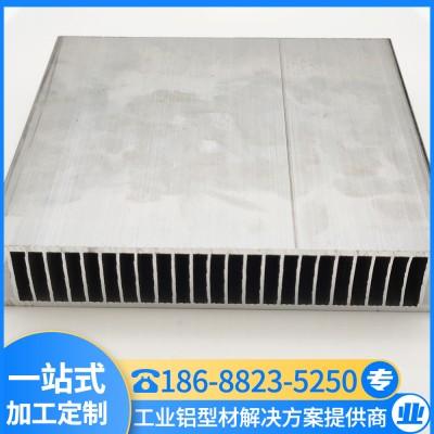 定制高密齿散热器 梳子散热器铝型材 工业铝型材 汇冕铝业