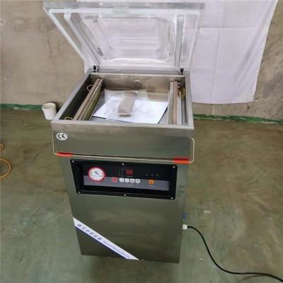 食品抽真空式商用干湿两用真空包装机 抽真空速度快 适用于小型物品的包装 可以防潮防霉延长保管期
