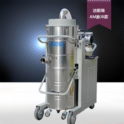 江苏大功率吸尘器 工业大功率吸尘器移动 电厂大功率吸尘器
