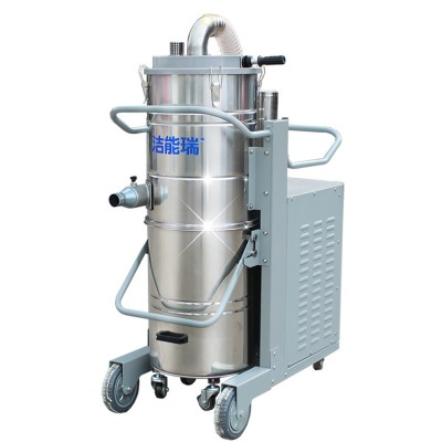 工业大功率吸尘器 大功率吸尘器批发 电厂大功率吸尘器