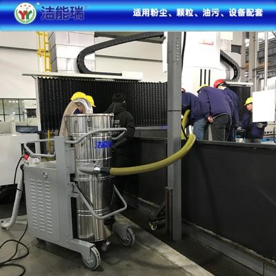 大功率吸尘器厂家 宁夏大功率吸尘器 太原大功率吸尘器厂家