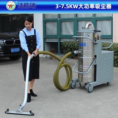 工业大功率吸尘器移动 超大功率吸尘器 工业用大功率吸尘器