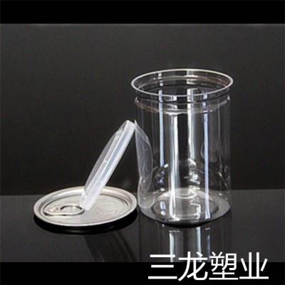 三龙现货批发 透明花茶罐 塑料食品罐