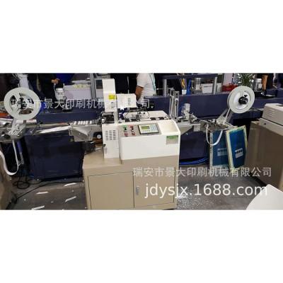 超声波切断机批发欢迎来询 超声波切断机价格优惠 超声波切断机定制 超声波切断机厂家