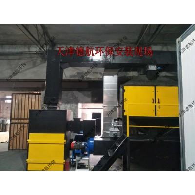 辽宁工业粉尘处理环保设备厂家直销  布袋除尘器  滤筒除尘器  过检测 专业安装 良心售后