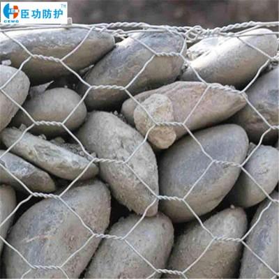 定制石笼网格宾铅丝铁丝网 河道护坡防洪石笼网