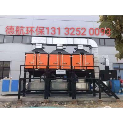天津东丽环保设备厂家直销  工业焊接烟尘处理设备 集中式脉冲滤筒除尘器  专业安装  过检测