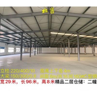 文三 二手钢结构出售丽水多栋厂房 价优  欢迎咨询