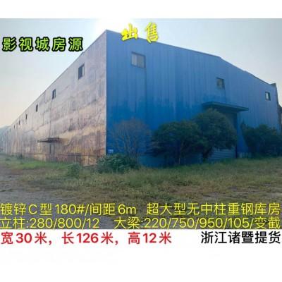 二手钢结构库房60000方  欢迎新老客户选购