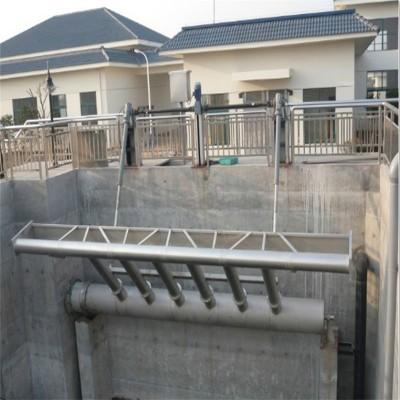 旋转式滗水器 宜兴国环  污水处理专用设备 可按图纸定制