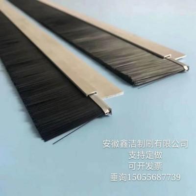 厂家直销铝合金条刷 尼龙丝直排刷 H型长条毛刷 F型条刷 除尘条刷 工业条刷 密封条刷