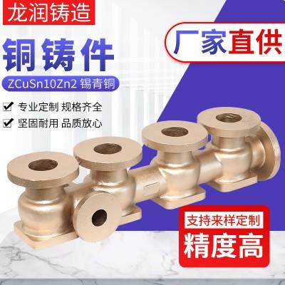 铜铸件密铸造加工四联阀箱铸造黄铜精密压铸件ZCuSn10Zn2铜铸件