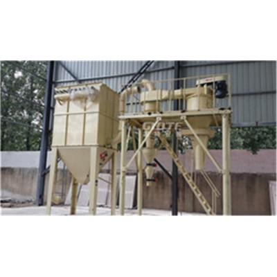 国特立式气流分级机GF定制生产