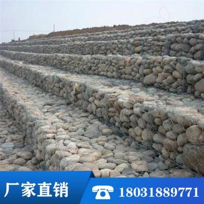 電焊鍍鋅石籠網 河道格賓網 雷諾護墊 邊坡防護網