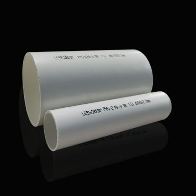 联塑西安一级代理 联塑PVC管 排水管