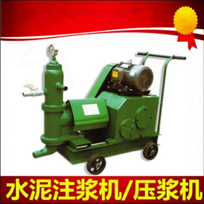 变速双缸公路矿井用大型柴油机压力预应力气动式顶管注浆泵