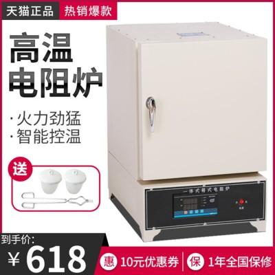 塑料高温箱式热处理淬火智能热电偶一体式回火高温炉