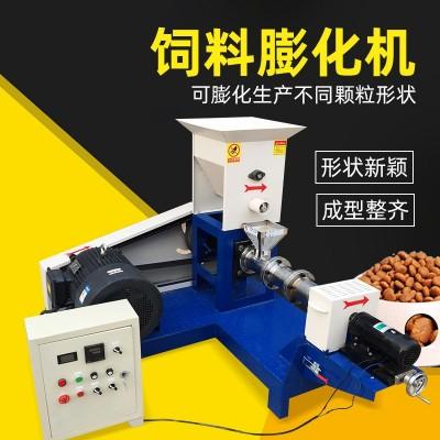 全自动膨化鱼粮猫粮狗粮大豆商用宠粮沉水生产线颗粒机
