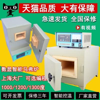 塑料实验室退火坩埚马沸控温分体式猝火炉纤维回火粹火炉