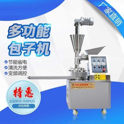 多功能半自动新型大型自动成型耐用仿手工超静音小笼包成型包子机