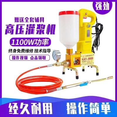 耐腐蚀挤压式低压工程灰浆便携式实验室恒压矿用型气动式注浆泵