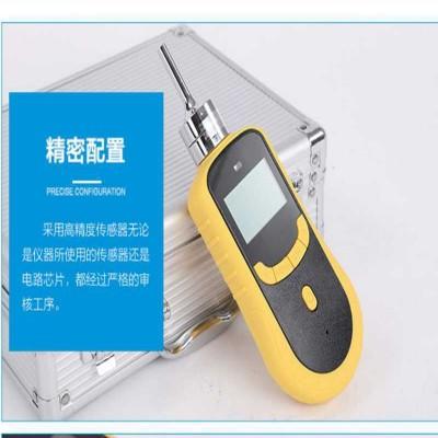 一氧化碳气体浓度便携式有害气体检测泵吸式VOC酒精甲乙醇气体检测仪