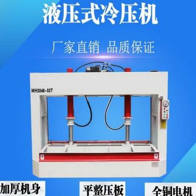 铝蜂窝板木门泡沫液压铝蜂窝机械热压组框机胶合板木板压门机