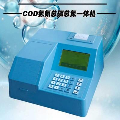 COD重金属消解多参数废水PH工业溶氧自来水尿素分析仪